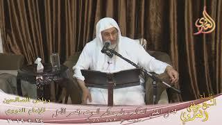 رياض الصالحين (   فضل الغني الشاكر ـ  ذكر الموت وقصر الأمل )  ح(573ـ580) للشيخ مصطفى العدوي