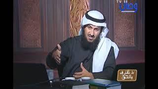 برنامج بل نقذف بالحق _ قناة وصال 12/12/2017