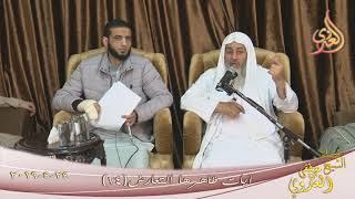 آيات ظاهرها التعارض ( 24 ) للشيخ مصطفى العدوي  تاريخ 24 4 2019