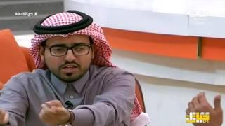 دردشة سعد الدوسري وسعد الكلثم بعد خروجه من غرفة العزل | #حياتك32
