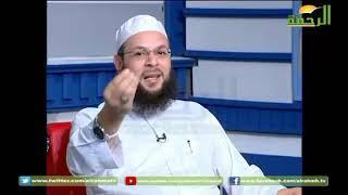 الطريق لإستقرار حالتك النفسية والبعد عن التوتر مع الدكتور خالد الحداد وضيوفه الكرام