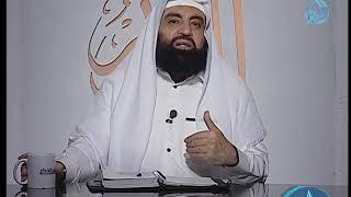 أهل الذكر 2   الشيخ الدكتور متولي البراجيلي22-8-2019