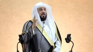 فضل سورة الإخلاص | د. محمد العريفي