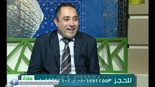 د   مأمون أبو شوشة عيادة النخبة