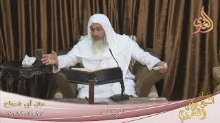 أبي شجاع (  الزفاف ) للشيخ مصطفى العدوي تاريخ 17 4 2019