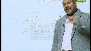 البرامج التعليمية    مادة الأحياء    مع الدكتور  محمد فرج