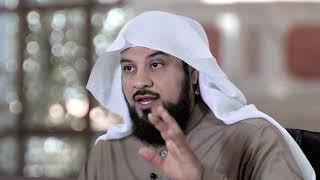 الفرقان الحلقة 31   د. محمد العريفي