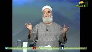 الاسره المسلمة |واتقوا الله ولا تستدركوا عليه | فضيلة الدكتور ابو الفتوح عقل
