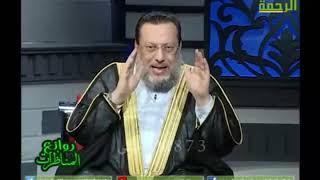 ما يجب على المناظر المسلم من خطوات  للوصول إلى الحق مع فضيلة الدكتور محمد الزغبى