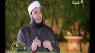 قل ياعبادى الذين أسرفوا على أنفسهم لا تقنطوا من رحمة الله مع الشيخ أحمد جلال و المشايخ الكرام