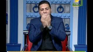 ولله الاسماء الحسنى |  استمع الى الدعاء الرائع من القارئ د /طبيب محمد هشام