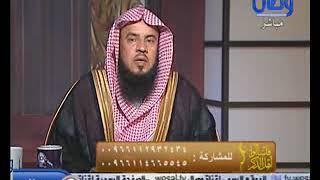 برنامج فاسألوا أهل الذكر _ قناة وصال _ 06/12/2017