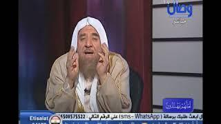 برنامج لعلهم يهتدون _ قناة وصال 13/12/2017