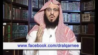 الشيخ عائض القرني يهنئ الأمة الإسلامية بعيد الفطر المبارك