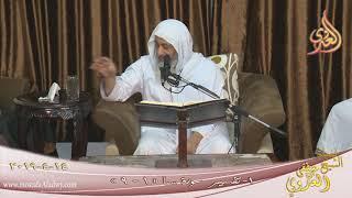 تفسير سورة سبأ  ( 1 ) الآيات ( 1- 9 ) للشيخ مصطفى العدوي تاريخ 14 4 2019
