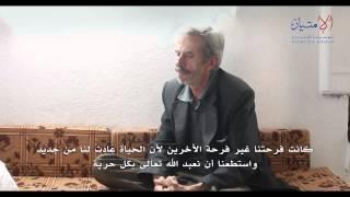 مشاهد3 / الحلقة السابعة عشر (قصة أصحاب الكهف في ألبانيا) / الشيخ نبيل العوضي