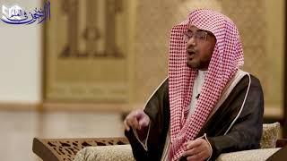 """برنامج """"مع القرآن11"""" - الحلقة (30) - """"الفرح بفضل الله"""" - الشيخ صالح المغامسي"""