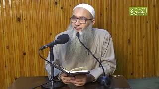 تفسير سورة يونس - المجلس الثامن - للشيخ د. أحمد النقيب