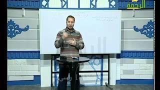 البرامج التعليمية مادة الأحياء ا /مصطفى يوسف  2-4-2019
