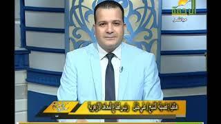 مع الرحمة  | الشيخ على خليل رئيس قطاع المعاهد الازهرية يهنئ اوائل الشهادات الازهرية
