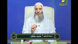 إلا أن يكون فى سبيل الله مع فضيلة الشيخ محمد حسان