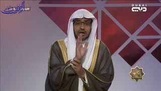 غيرة داوود عليه السلام - الشيخ صالح المغامسي
