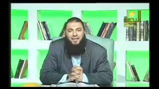 معنى يحبهم الله ويحبونه مع الدكتور حازم شومان