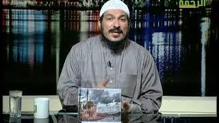 برنامج قضايا فقهية معاصرة لفضيلة الشيخ / عادل شوشة ( الحلول الشرعية للمشاكل الزوجية 4)