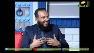 ترجمان القرآن ||  مع الدكتور محمود نصر  || كن واعيا ||