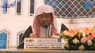 """تفسير قوله تعالى: """"وَلَقَدْ رَآهُ بِالْأُفُقِ الْمُبِينِ"""" - الشيخ صالح المغامسي"""