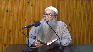 تفسير سورة يونس - المجلس السادس - للشيخ د. أحمد النقيب