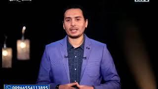 فقراء على بحر من النفط ج3|| الحكاية وما فيها ح6 -  مع أ. أحمد أبوالعلا .