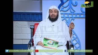 أسماء الله الحسنى || الشيخ محمد الشربينى||  الطيب جل جلاله ج 4 || 8-11-209