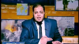علاقة دين الشيعة باليهود ||  برنامج بالمرصاد ح5 - تقديم: أ. أحمد الفولي .