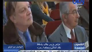 برنامج الشعوب المقهورة _ قناة وصال 06/12/2017
