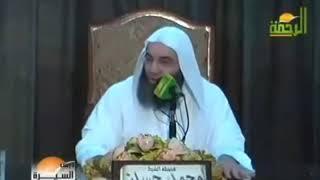 كان آخر بلاغ هذا الدين هو ....مع فضيلة الدكتور محمد حسان