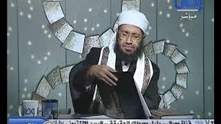 برنامج الدين القيم _ قناة وصال _ 11/12/2017
