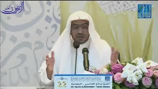 عملٌ صالح يجعل الملائكة قريبةً منك - الشيخ صالح المغامسي