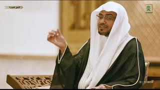 """برنامج """"مع القرآن11"""" - الحلقة (3) - """"فكُلُوا مِمَّا أمْسَكْنَ عَلَيكُم"""" - الشيخ صالح المغامسي 1440هـ"""