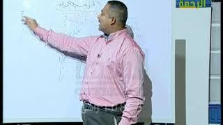 البرامج التعليمية الاستاذ/ محمد فرج مادة الاحياء 23 3 2019