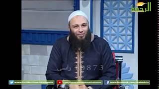 يا من أردت أن تثبت أمام فتن هذا العصر إقترب فهذا المقطع يخصك مع الدكتور خالد الحداد وضيوفه الكرام