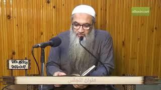 تلاوة من سورة يونس 3 إلى 4 - للشيخ د. أحمد النقيب