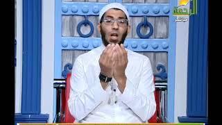 ولله الاسماء الحسنى|  استمع الى هذا الدعاء الرائع من الشيخ عبد الله بدر