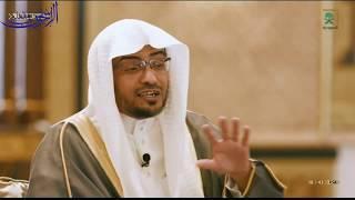 هذا الأمر يصعُب على مَن كان عظيم الورع - الشيخ صالح المغامسي
