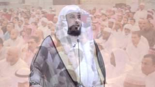 عيد الأسبوع | د. محمد العريفي