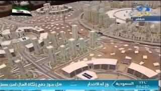 فكرة لتطوير العاصمة المقدسة   ساعة حوار