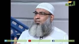 أمور تنقض الوضوء مع فضيلة الشيخ مسعد أنور