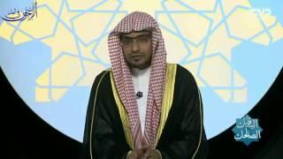 الله عزَّ وجلَّ الخير كله بيديه - الشيخ صالح المغامسي