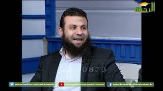عقبات تقف ضدك وأنت فى طريق التوحيد مع الدكتور خالد الحداد وضيوفه الكرام