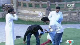 لعبة الحبل - أحمد سعود وعبدالله النجيبان ووليد الشمري وسعد الكلثم | #حياتك66